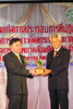 รางวัลสถานประกอบการที่ปฏิบัติตามมาตรการในรายงานการ วิเคราะห์ผลกระทบสิ่งแวดล้อม และมีการจัดการสภาพแวดล้อมดีเด่น ประจำปี พ.ศ. 2549